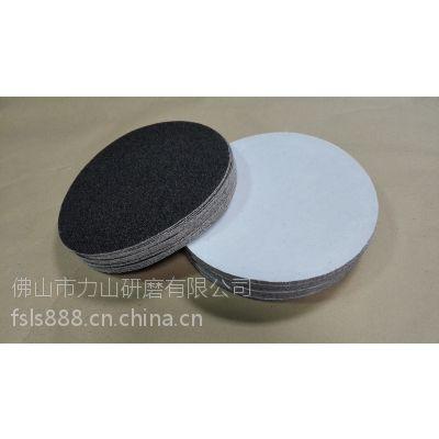供应鹿王330大圆砂纸,打磨地面、大理石,黑砂碳化硅【力山研磨】