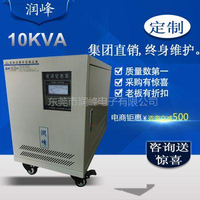 供应润峰电源 CNC数控三相变压器定制 伺服变压器10kva