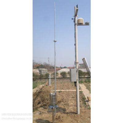 OSEN野外气象站 太阳能气象监测站 气象观测站 测量降雨量 蒸发量 辐射量 温湿度 等参数