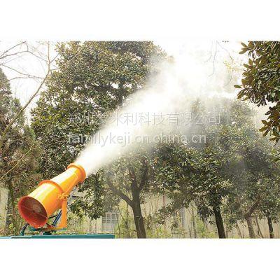 供应郑州雾炮机FML-30型风送式喷雾设备FAMILY科技