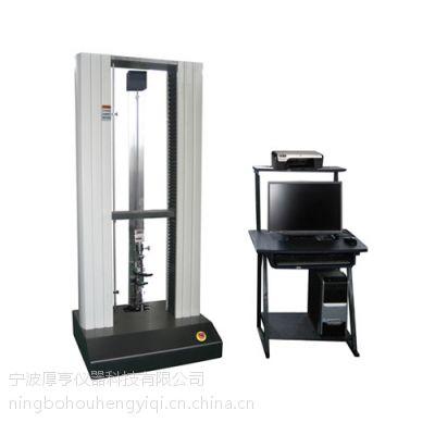 厂家直销电子万能试验机0-5KN拉力机 DXL-5KN微机伺服拉力试验机