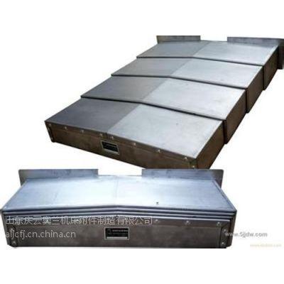崇左钢板防护罩,奥兰机床附件生产(图),立柱钢板防护罩