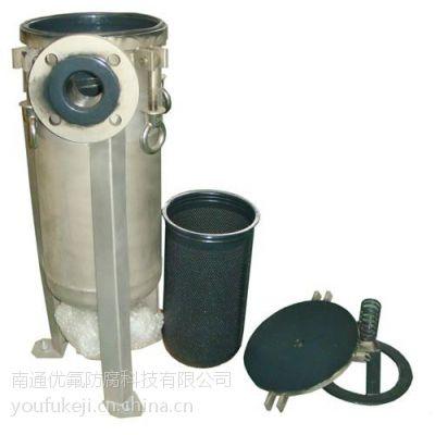 喷涂四氟袋式过滤器、耐酸碱袋式过滤器