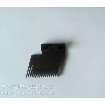 钻头镀钛铣刀镀钛刀具涂层PVD