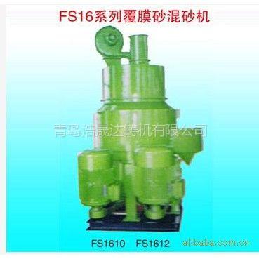 大量供应 铸造及热处理设备  覆膜砂设备