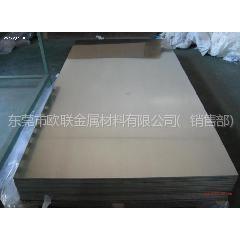 供应QT450-10优质球墨铸铁