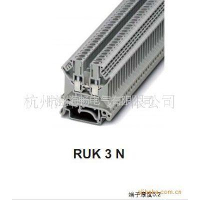 供应捷固2.5平方接线端子RUK3N