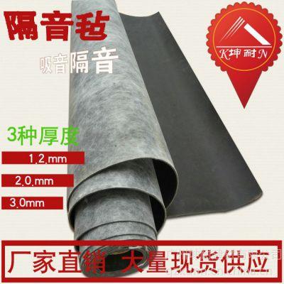 广西木地板隔音减震材料批发