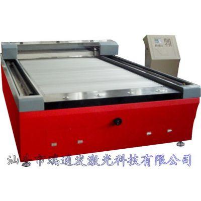 供应大幅面激光裁床机/服装/皮革电脑修复裁剪机械/木材工艺切割机