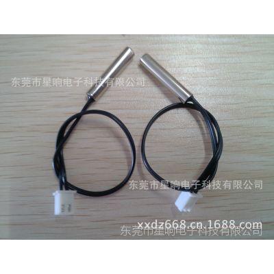 供应NTC传感器 热敏电阻温度传感器 10K3950 专业生产商