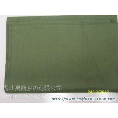 供应学生宿舍单人纯棉被套 床单 枕套 150*200