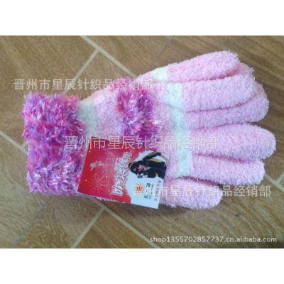 供应常年特价批发销售女保暖手套 半边绒羽毛纱时尚手套