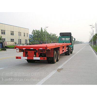 天津到增城海运物流公司