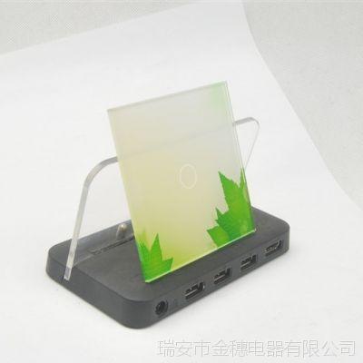 (厂家直销)钢化玻璃面板 触摸开关面板 智能开关面板