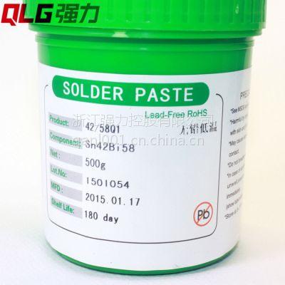 供应直销无铅中温锡膏|焊锡膏生产厂家|焊锡膏型号 众多|焊锡膏价格优惠