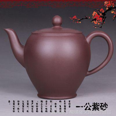 自产自销紫砂厂家批发宜兴紫砂壶原矿手工紫砂壶精品礼品茶具特价