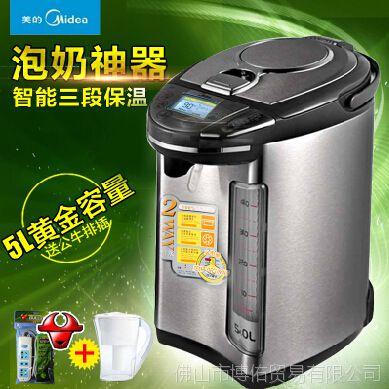 Midea/美的 PF205C-50G电热水瓶保温热水壶开水5L家用不锈钢正品