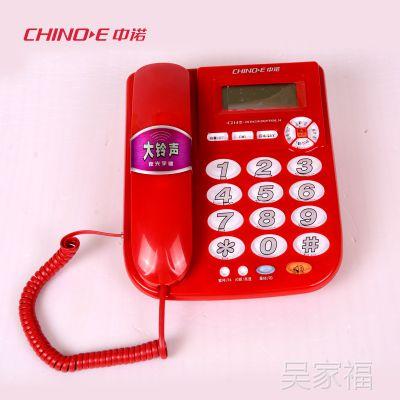 正品中诺C214固定电话机来电显示超大铃声免电池家用办公座机