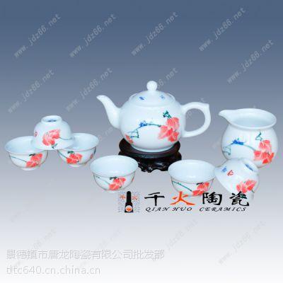 礼品茶具批发 商务礼品茶具套装