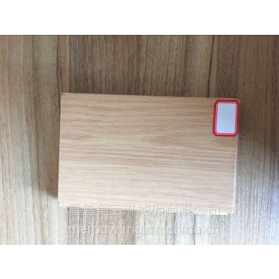美宝琳中式实木地板