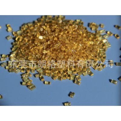 PEI塑料食品级 不含双酚A 琥珀色透明原材料(深圳)注塑加工现货