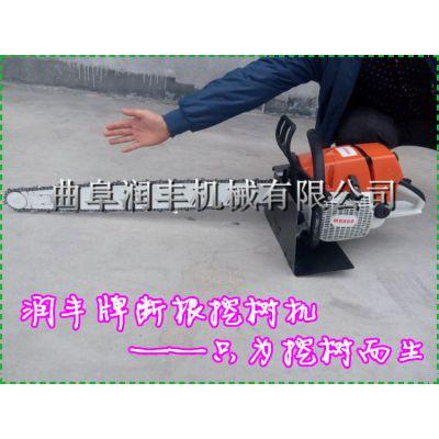 可随意切割土球挖树机 省力省时手持式挖树机润丰
