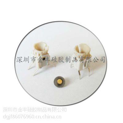 深圳金丰供应硅胶按键 带碳点硅橡胶按钮 单点多点硅胶按键盘