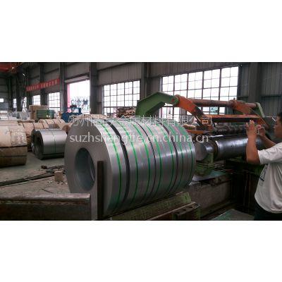 现货销售宝钢热镀锌结构钢S250GD Z.1.5/2.0/汽车配件耐腐蚀