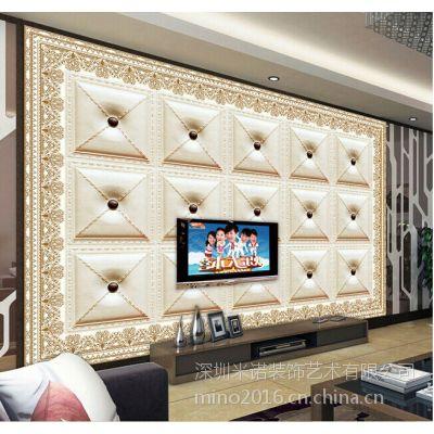 米诺大型壁画厂家定制客厅背景墙 欧式3d软包电视墙壁纸沙发墙卧室墙纸墙布