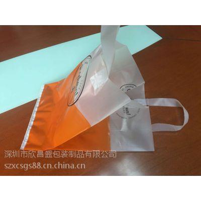 深圳欣昌盛塑胶厂专业生产PE胶袋风琴袋