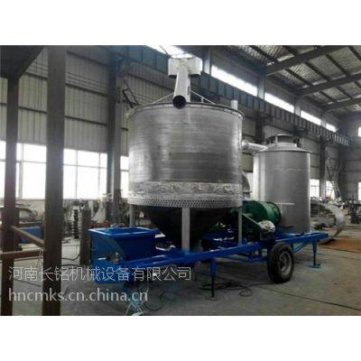 石台县稻谷烘干机|长铭粮食烘干机|稻谷烘干机那里有卖