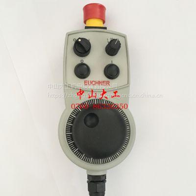 EUCHNER安士能HBA系列HBA-00001Z 手持单元电子手轮