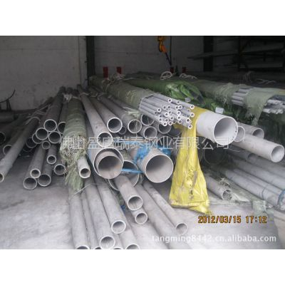 供应广东佛山大量库存不锈钢工业管