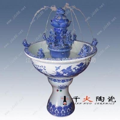 供应生产销售 乔迁礼品、商务礼品、空气加湿器陶瓷喷泉