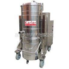 供应青岛市380V大功率工业吸尘器 吸木屑、钢珠,石子吸尘器 五金厂用吸尘器 凯乐KL-5510包邮