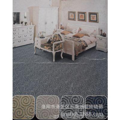 【洛阳簇绒满铺地毯】宾馆、酒店的首先,中等价位、品质领先