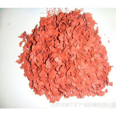 复合岩片树脂合成复合岩片生产厂家