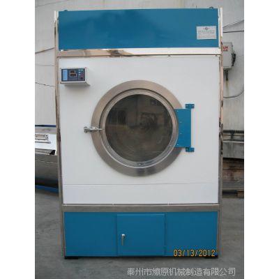 大量供应云南工业烘干机 衣服烘干机 蒸汽加热烘干机等洗涤设备