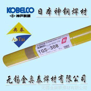 原装进口日本神钢TG-S316不锈钢焊丝,ER316焊丝