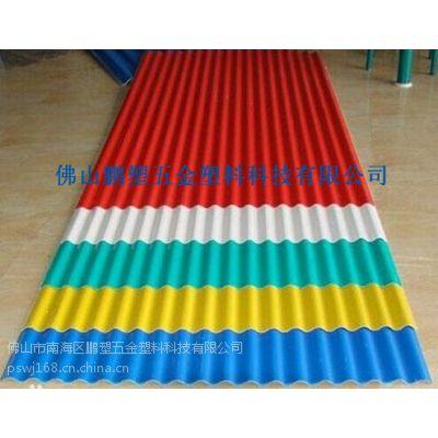 厂家生产pvc塑胶瓦pvc波浪瓦耐酸耐碱防腐蚀瓦