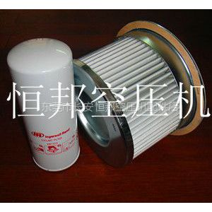 供应空压机油分  英格索兰空压机油分  螺杆空压机油分