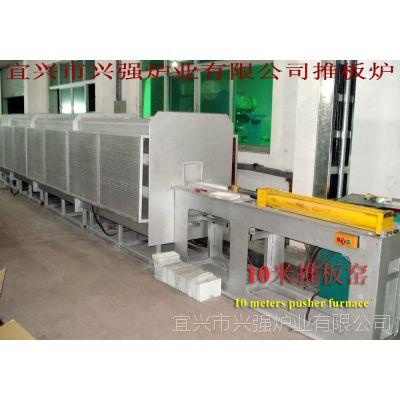 宜兴兴强厂家低价直销10米1200℃小型推板工业窑炉(先进技术)