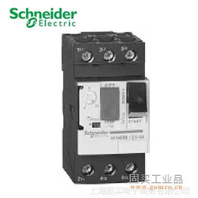 GV2ME32C 施耐德 电动机断路器正品 整定电流 24~32A 马达保护
