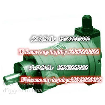 供应YCY14-1B恒功率变量轴向柱塞泵