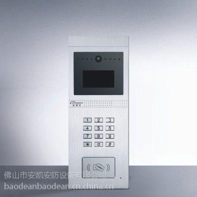 厂家直销 宝德安楼宇对讲设备 可视楼宇对讲 BDA-28W款