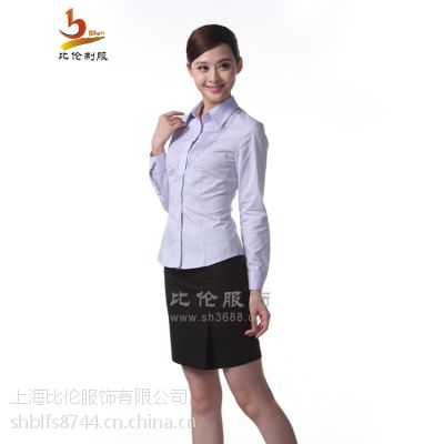 上海比伦职业装定做 白领女衬衫BL-NS17女士制服
