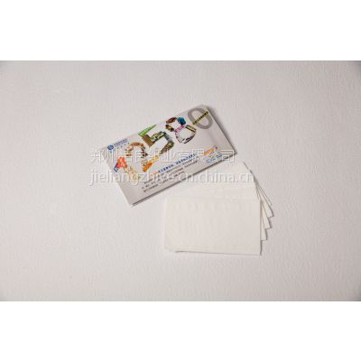 餐巾纸定制,可印logo,折包纸,荷包纸,厂家直销定制,洁良纸业定制,维达授权