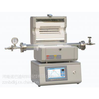 河南诺巴迪厂家直销 1200度对开式管式炉 NBD-O1200-50IT