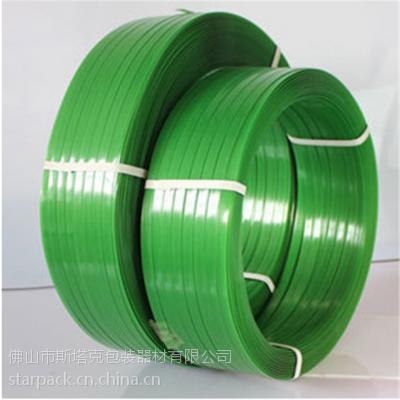 供应PET绿色打包带,佛山塑钢带,广州PET打包带
