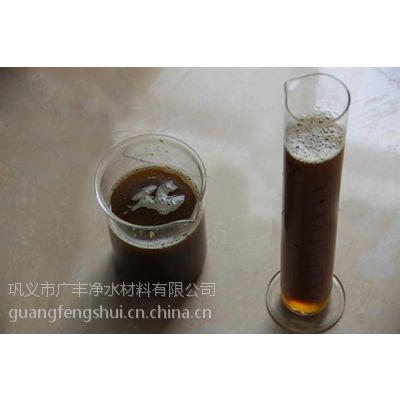 海南聚合氯化铝,pac价格多少,国标聚合氯化铝重金属